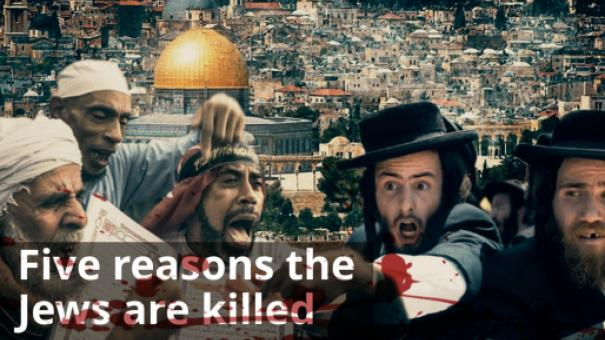 Httpwww Overlordsofchaos Comhtmlorigin Of The Word Jew Html: Five Reasons The Jews Are Killed